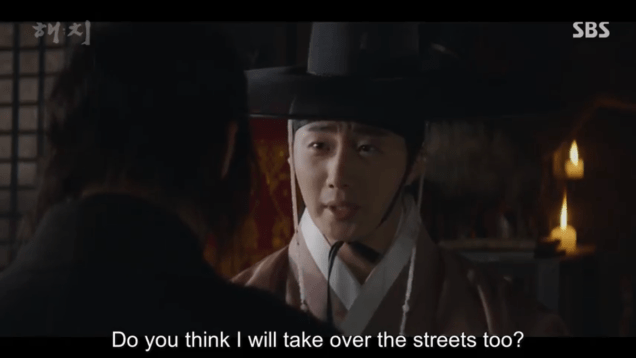 Jung Il-woo In Haechi Episode 24 (47-48) Cr.SBS. 113