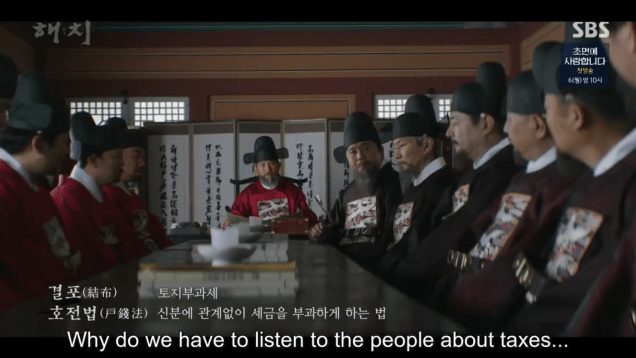 Jung Il-woo In Haechi Episode 24 (47-48) Cr.SBS. 115