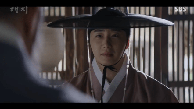 Jung Il-woo In Haechi Episode 24 (47-48) Cr.SBS. 129
