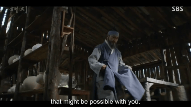 Jung Il-woo In Haechi Episode 24 (47-48) Cr.SBS. 137
