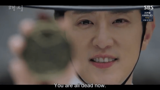 Jung Il-woo In Haechi Episode 24 (47-48) Cr.SBS. 142