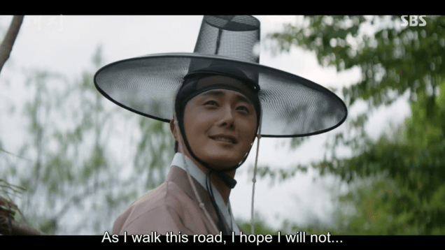 Jung Il-woo In Haechi Episode 24 (47-48) Cr.SBS. 157