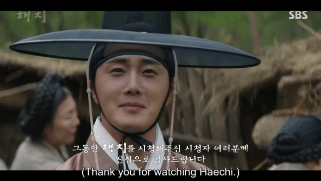 Jung Il-woo In Haechi Episode 24 (47-48) Cr.SBS. 163