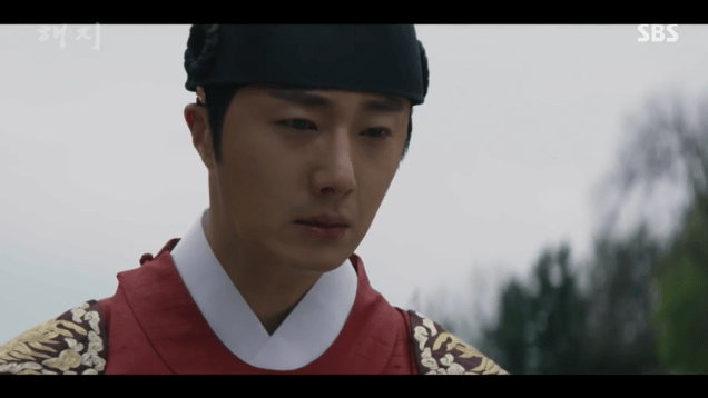 Jung Il-woo In Haechi Episode 24 (47-48) Cr.SBS. 19