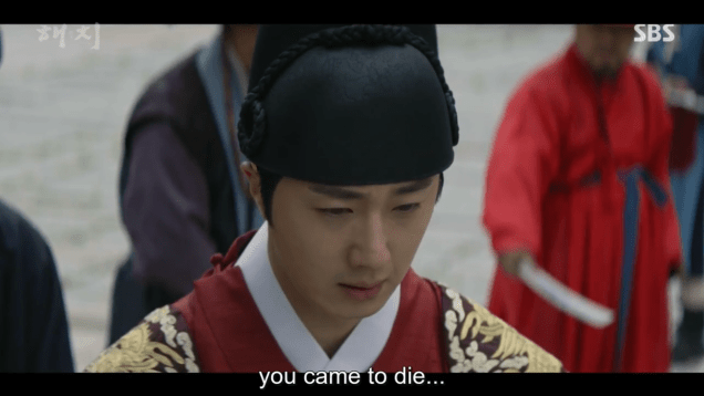 Jung Il-woo In Haechi Episode 24 (47-48) Cr.SBS. 20