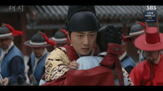 Jung Il-woo In Haechi Episode 24 (47-48) Cr.SBS. 26