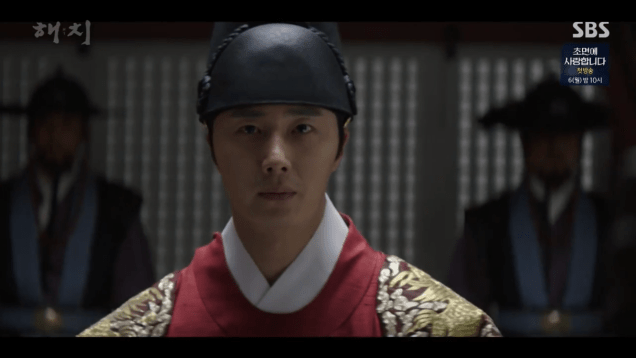 Jung Il-woo In Haechi Episode 24 (47-48) Cr.SBS. 4