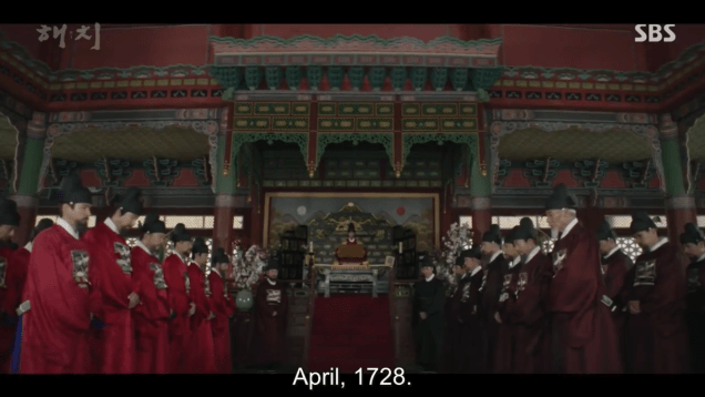 Jung Il-woo In Haechi Episode 24 (47-48) Cr.SBS. 40