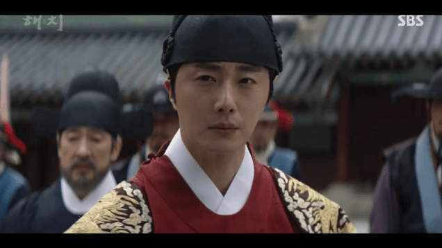 Jung Il-woo In Haechi Episode 24 (47-48) Cr.SBS. 44