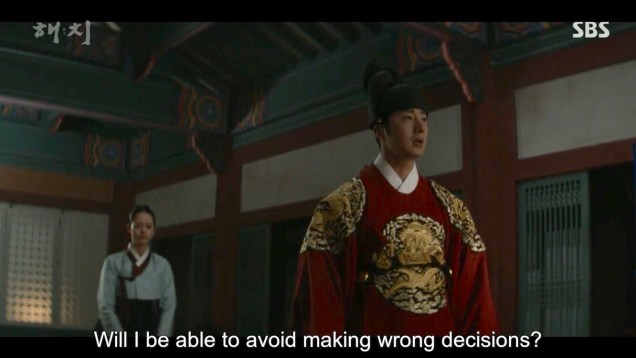 Jung Il-woo In Haechi Episode 24 (47-48) Cr.SBS. 45