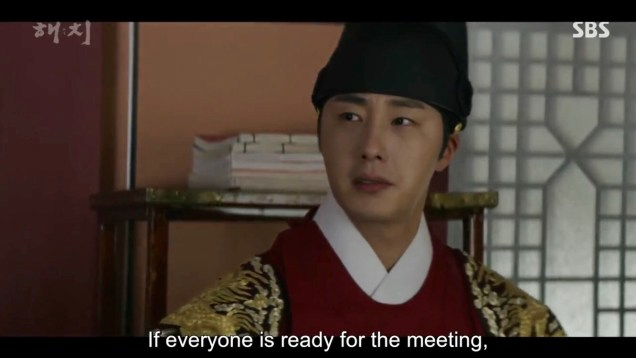 Jung Il-woo In Haechi Episode 24 (47-48) Cr.SBS. 56