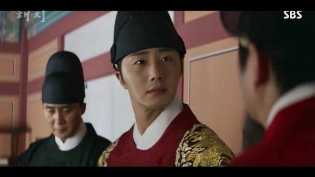 Jung Il-woo In Haechi Episode 24 (47-48) Cr.SBS. 73