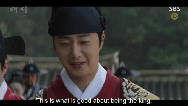 Jung Il-woo In Haechi Episode 24 (47-48) Cr.SBS. 87