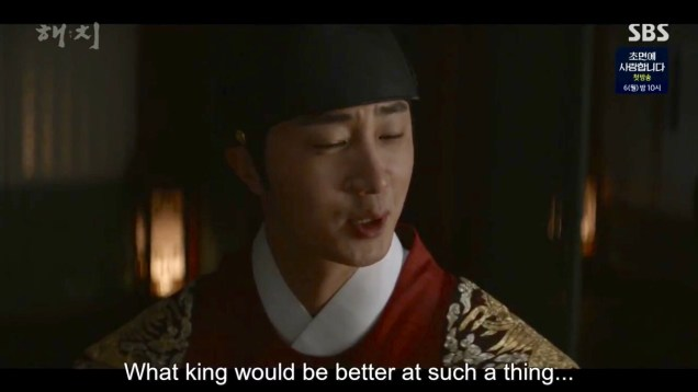 Jung Il-woo In Haechi Episode 24 (47-48) Cr.SBS. 92