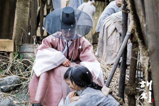 Jung Il-woo In Haechi Episode 24 (47-48) Website Photos. Cr.SBS. 6
