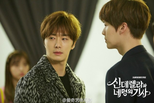 Jung Il-woo in Cinderella and the Four Knights Episode 2
