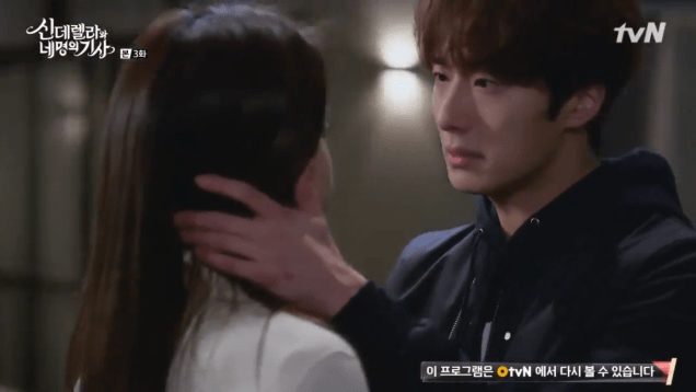 2016 8 19 Jung Il-woo in Cinderella and the Four Knights. Episode 3. Cr. tvN 17