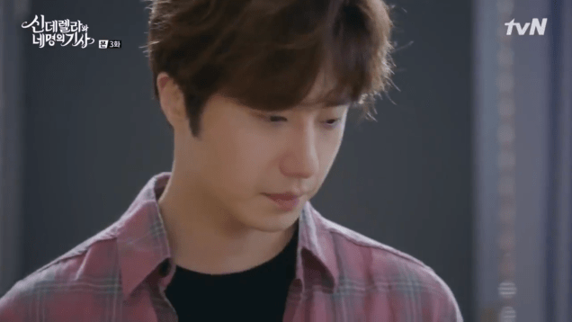 2016 8 19 Jung Il-woo in Cinderella and the Four Knights. Episode 3. Cr. tvN 29