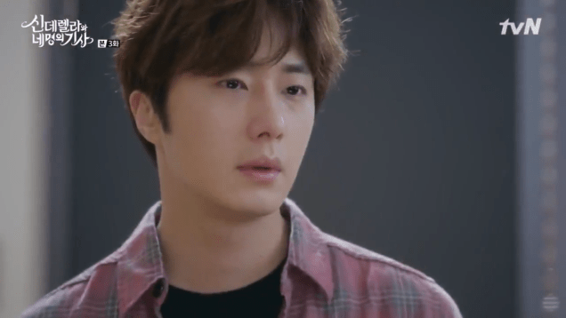2016 8 19 Jung Il-woo in Cinderella and the Four Knights. Episode 3. Cr. tvN 3