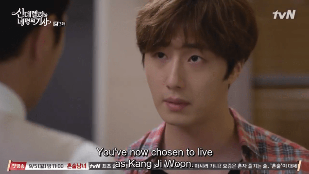 2016 8 19 Jung Il-woo in Cinderella and the Four Knights. Episode 3. Cr. tvN 47