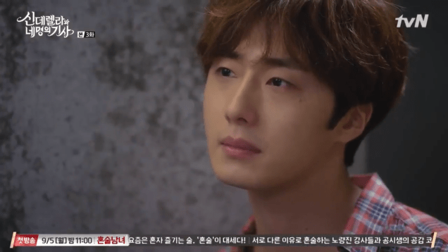 2016 8 19 Jung Il-woo in Cinderella and the Four Knights. Episode 3. Cr. tvN 51