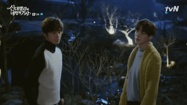 2016 8 19 Jung Il-woo in Cinderella and the Four Knights. Episode 3. Cr. tvN 59