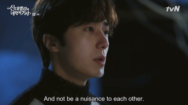 2016 8 19 Jung Il-woo in Cinderella and the Four Knights. Episode 3. Cr. tvN 60