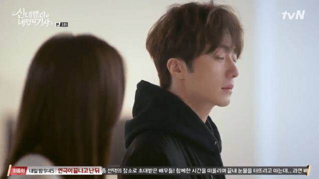 2016 8 19 Jung Il-woo in Cinderella and the Four Knights. Episode 3. Cr. tvN 8