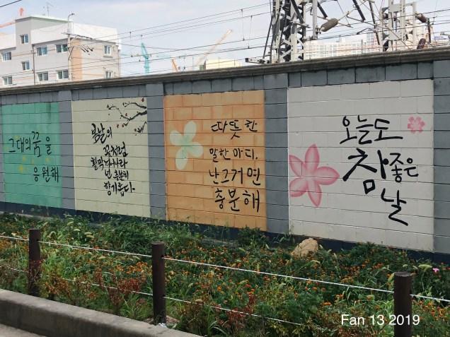 """2019 """"Ramen Shop Flower Boy Cafe"""" by Jung Il-woo's Fan 13. 4.JPG"""