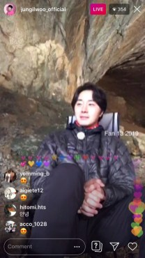 2019-6-25 Jung Il-woo live from Gangwon-do, South Korea for KBS. 57