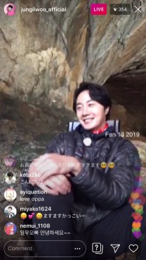 2019-6-25 Jung Il-woo live from Gangwon-do, South Korea for KBS. 6