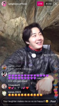 2019-6-25 Jung Il-woo live from Gangwon-do, South Korea for KBS. 73