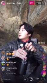 2019-6-25 Jung Il-woo live from Gangwon-do, South Korea for KBS. 9
