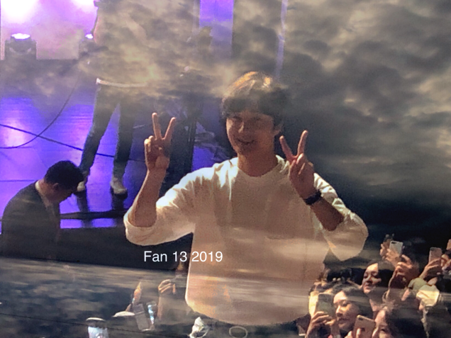 2019 6 8 Jung Il-woo in his Seoul Fan Meeting. Edited by Fan 13 with clouds from her departure of Seoul.PNG