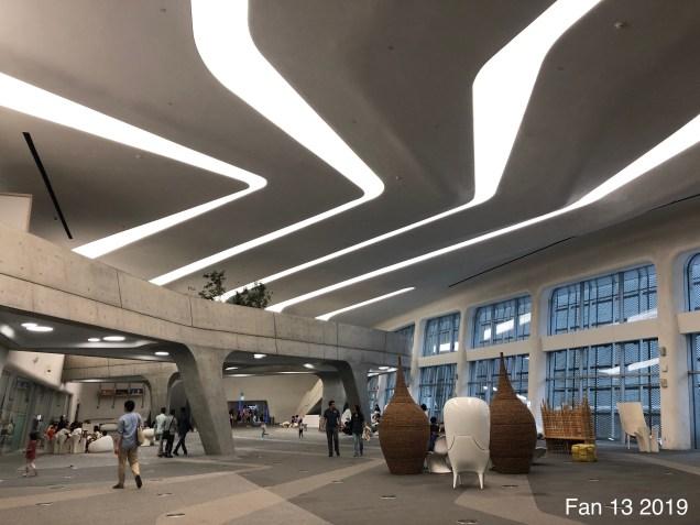 2019 6 9 The Deongdaemun Design Plaza. (DDP) By Fan 13. 10