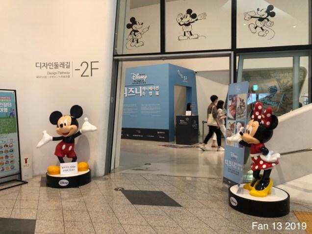 2019 6 9 The Deongdaemun Design Plaza. (DDP) By Fan 13. 13