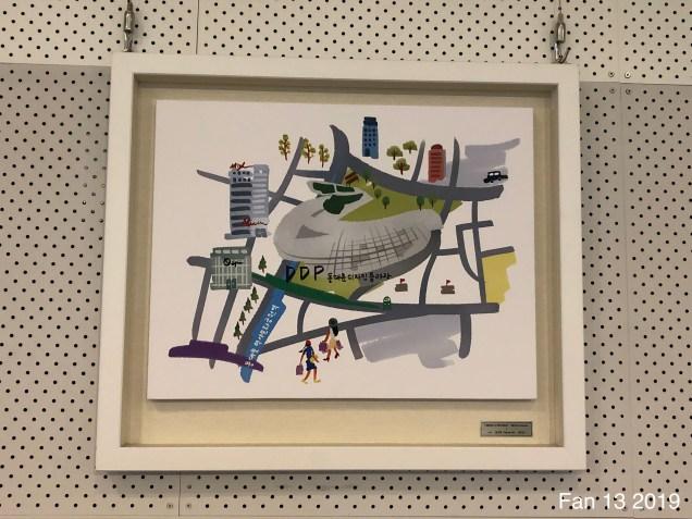 2019 6 9 The Deongdaemun Design Plaza. (DDP) By Fan 13. 19