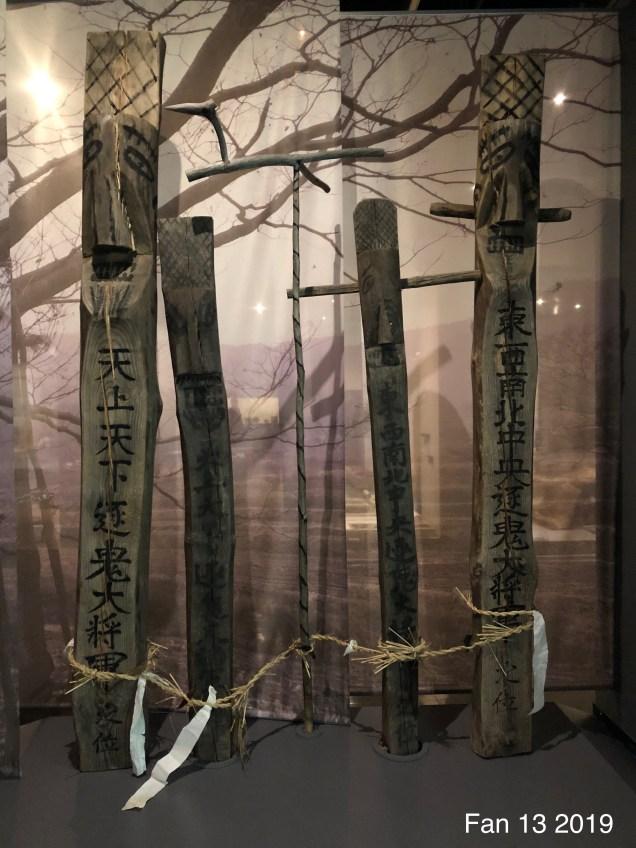 2019 National Korean Folk Art Museum by Jung Il-woo's Fan 13.1