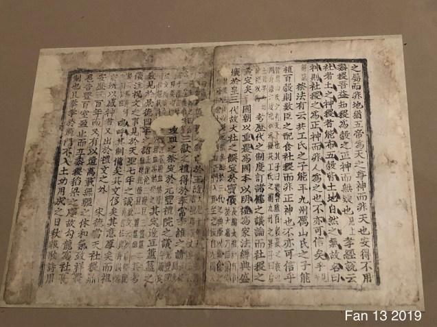 2019 National Korean Folk Art Museum by Jung Il-woo's Fan 13.15