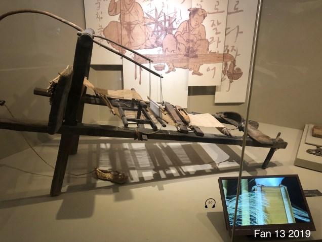 2019 National Korean Folk Art Museum by Jung Il-woo's Fan 13.17