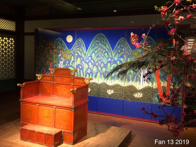 2019 National Palace Museum of Korea by Fan 13.17