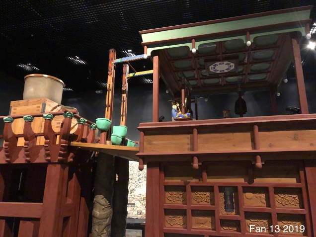 2019 National Palce Museum of Korea by Fan 13.4