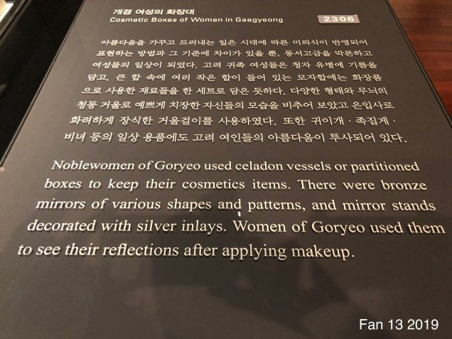 Exhibits at the National Museum of Korea. Goryeo Kingdom. By Fan 13  4.JPG