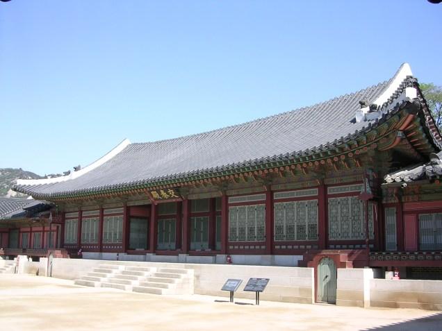 Gyeongbokgung-KyoTaeJeon in Gyeongbokgung Palace.jpg