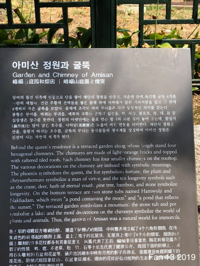 Gyeongboksung Palace. www.jungilwoodelights.com Cr. Fan 13. 2019 33