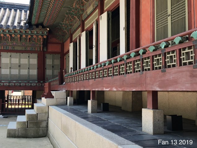 Gyeongboksung Palace. www.jungilwoodelights.com Cr. Fan 13. 2019 34