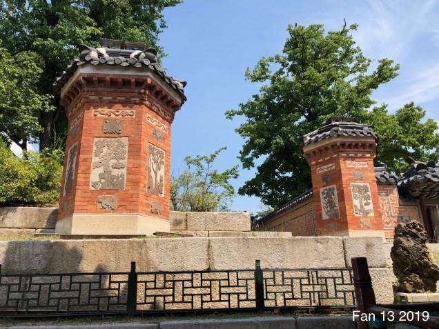 Gyeongboksung Palace. www.jungilwoodelights.com Cr. Fan 13. 2019 39