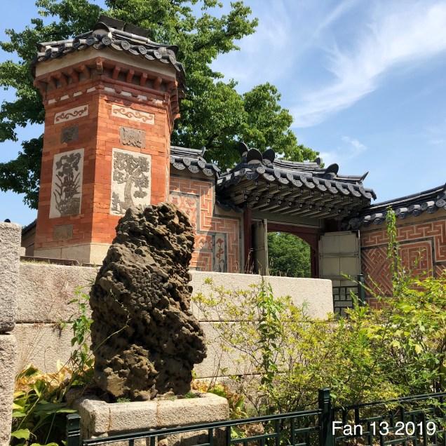 Gyeongboksung Palace. www.jungilwoodelights.com Cr. Fan 13. 2019 40