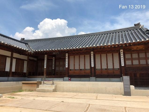 Gyeongboksung Palace. www.jungilwoodelights.com Cr. Fan 13. 2019 52