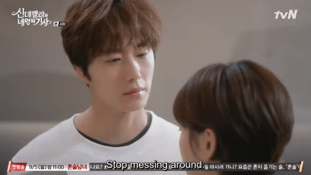 Jung Il-woo in Cinderella and the Four Knights. Episode 4. Cr. tvN Screen Captures by Fan 13. 21